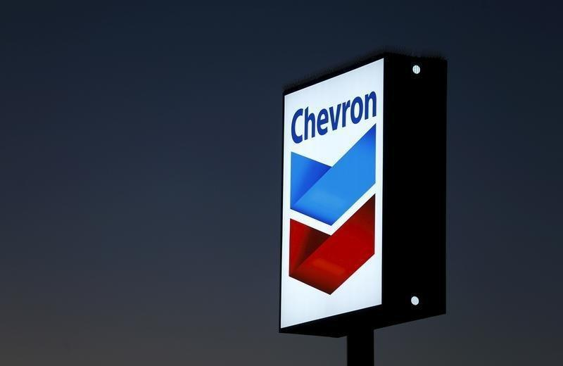 chevron in bangladesh Chevron has announced that it may fire employees of a project in bangladesh who have protested the sale of assets in bangladesh to a chinese company.